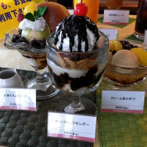 【Soundcloud】 Hot Fudge Sundae