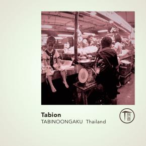 旅音「TABINOONGAKU Thailand」Bandcamp