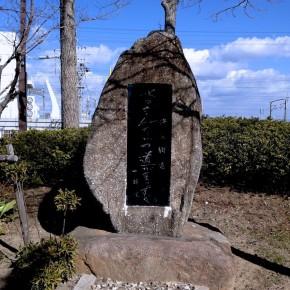 旅音 東京〜大阪(太陽の塔)東海道16日間徒歩の旅 9日目 浜松〜豊橋