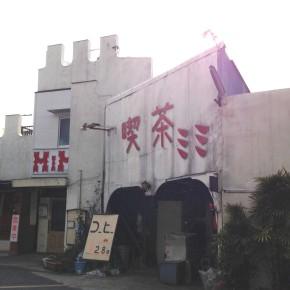 旅音 東京〜大阪(太陽の塔)東海道16日間徒歩の旅 11日目 岡崎〜熱田