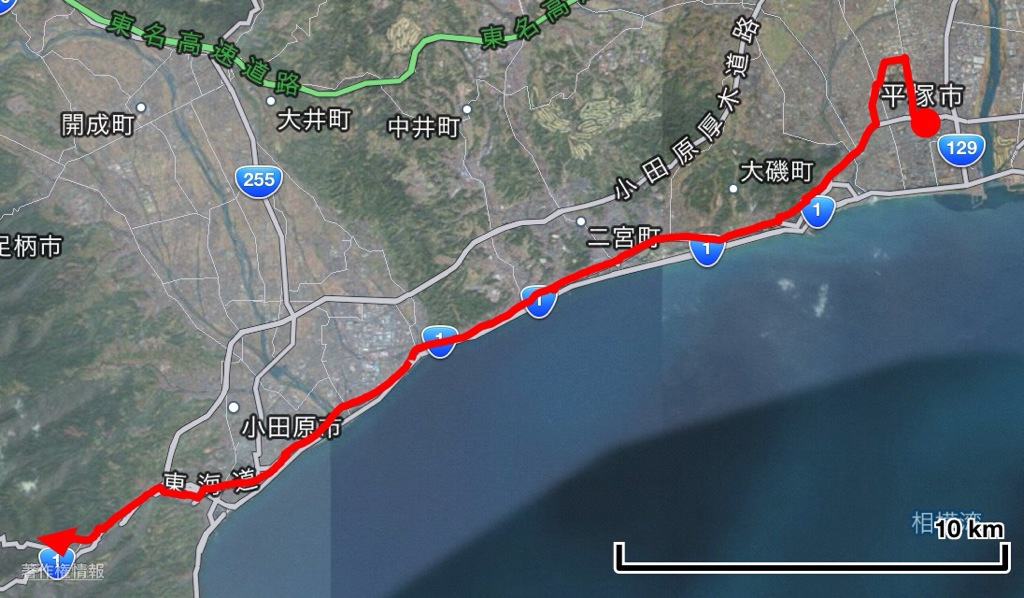 東京〜大阪(太陽の塔)東海道16日間徒歩の旅 3日目 平塚〜箱根湯本