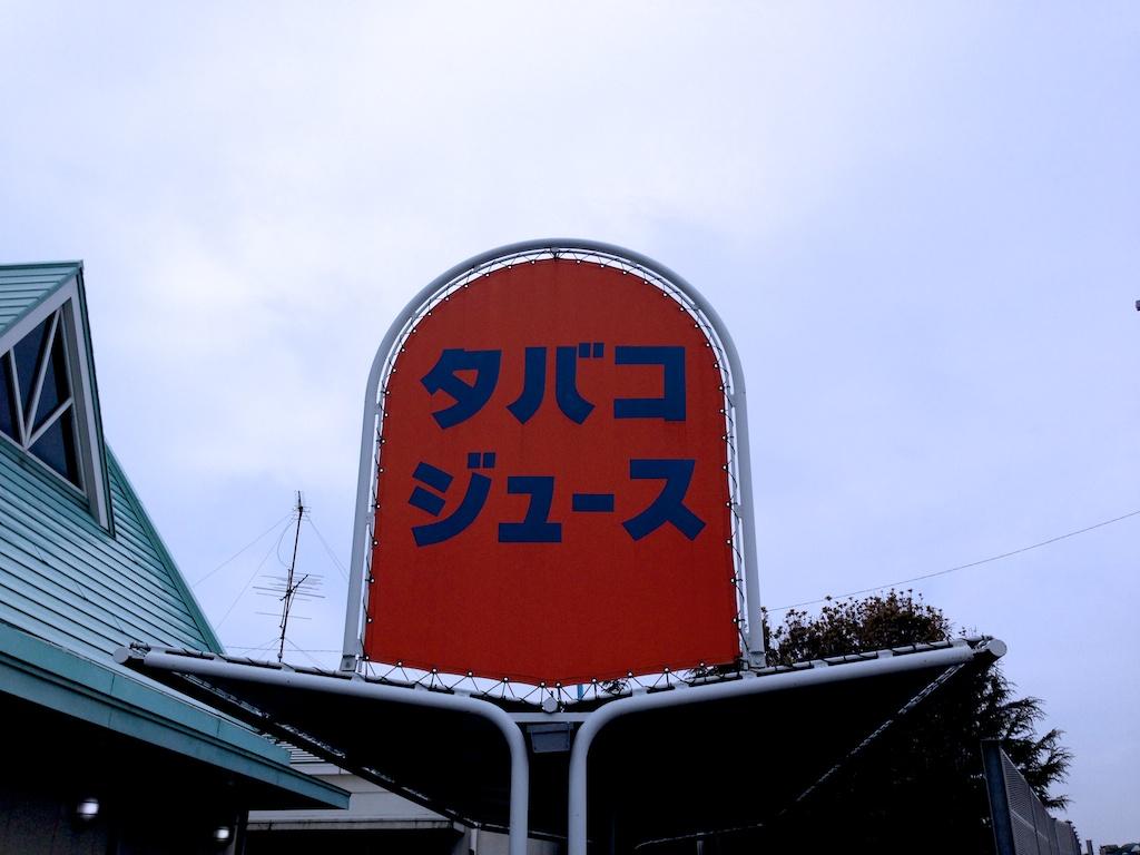 2013-02-27 11-06-14