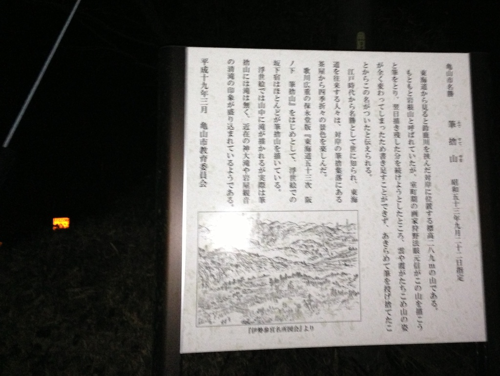 2013-03-01 04-52-27